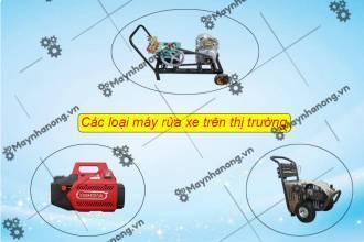 Ưu khuyết điểm của từng loại máy rửa xe hiện có trên thị trường